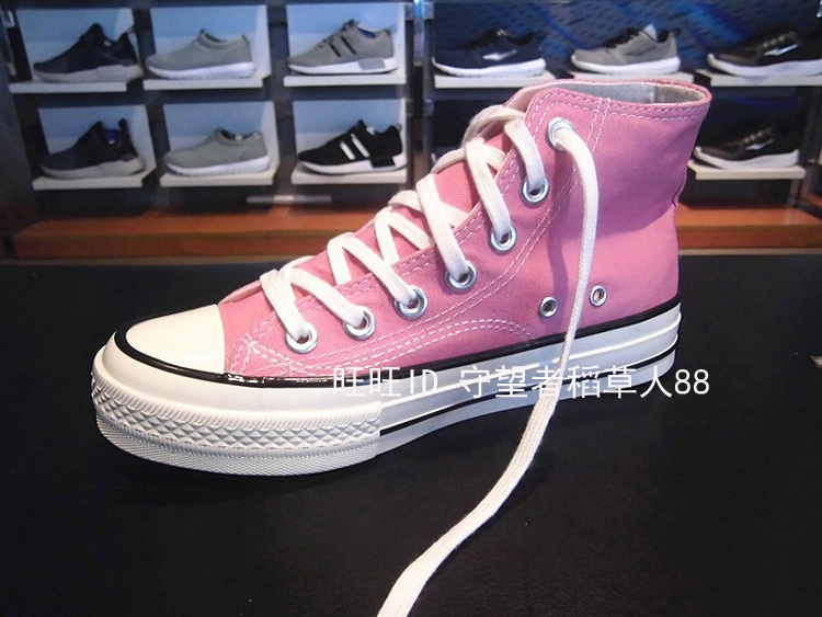 粉色经典款韩版复古1970s帆布鞋高帮低帮男女鞋学生平跟休闲鞋潮
