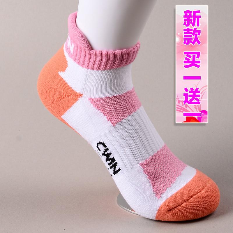 凱威 船襪 加厚毛巾底純棉吸汗透氣女士襪羽毛球 襪子