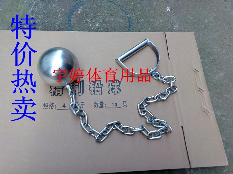 Завод продавать сталь цепь мяч нержавеющей стали цепь мяч школа физическая культура статьи конкуренция использование цепь мяч