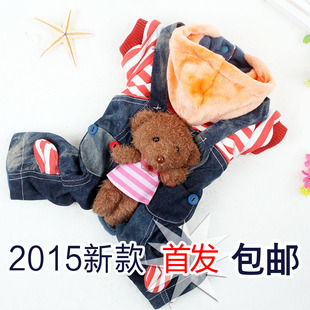 Dog clothes pet clothes Teddy clothes autumn and winter clothes Chihuahua puppy clothes clothing apparel pants