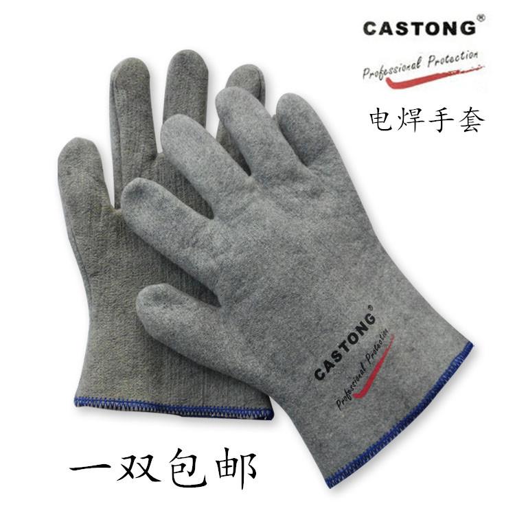 卡司顿200度耐高温手套五指烘培烤箱厨房防烫防护工业电焊手套