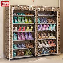 Каркасы/Мебельные короба > Обувные стеллажи.