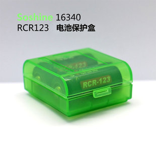 2 mounted transparent PP environmental protection material CR123A CR2 16340 14250 battery protection box storage box Goodies