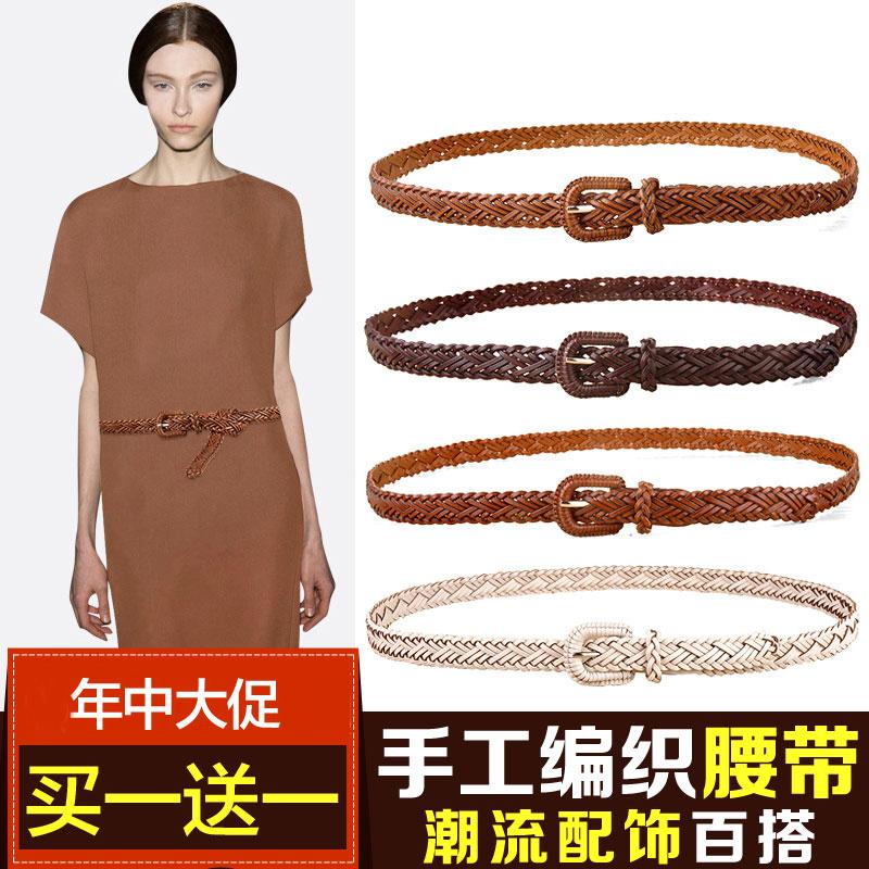 腰帶女編織細 簡約 裝飾連衣裙款 百搭針扣複古麻花皮帶女