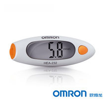 OMRON electronic glucose meter HEA-232 household blood glucose measuring instrument tester