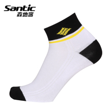 Santic sen packing-case authentic new cycling socks antibacterial cycling socks breathable and comfortable outdoor sports socks socks