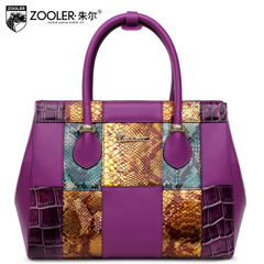 Jules fall/winter new fashion handbags Europe and stitching leather handbags casual Lady baodan shoulder