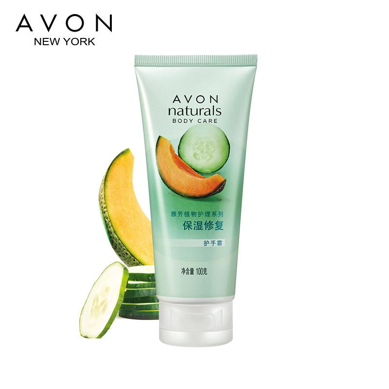 Avon/ элегантный клык увлажняющий ремонт крем для рук 100g белокожий белый увлажняющий не липкий жирный огурец мед дыня расслабьтесь фруктовый