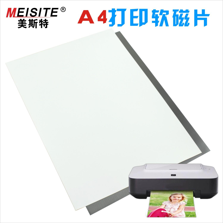 Подлинное продвижение Местер A4 печати магнитного магнитного Мэтт бумаги A4 Магнитный холодильник магнит магнитная бумага