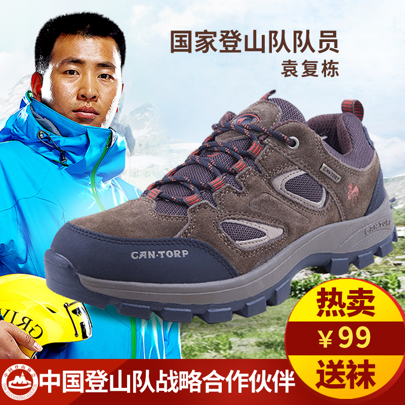 駱駝登山鞋 男正品 戶外鞋秋 防水保暖 徒步鞋女鞋