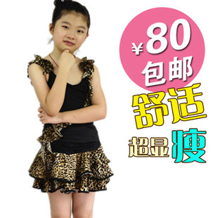 Female Children s Latin dance practice skirt suit children s Latin dance practice clothes leopard short sleeved clothing