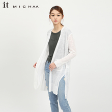 It michaa simple, generous and thin V-neck knitted cardigan ITG5KCD21