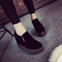 Женская обувь > Ботинки.