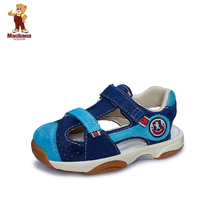 Maggic bonner function baby shoes 2015 chun xia men and women children sports sandals antiskid ma9150 toddler shoes