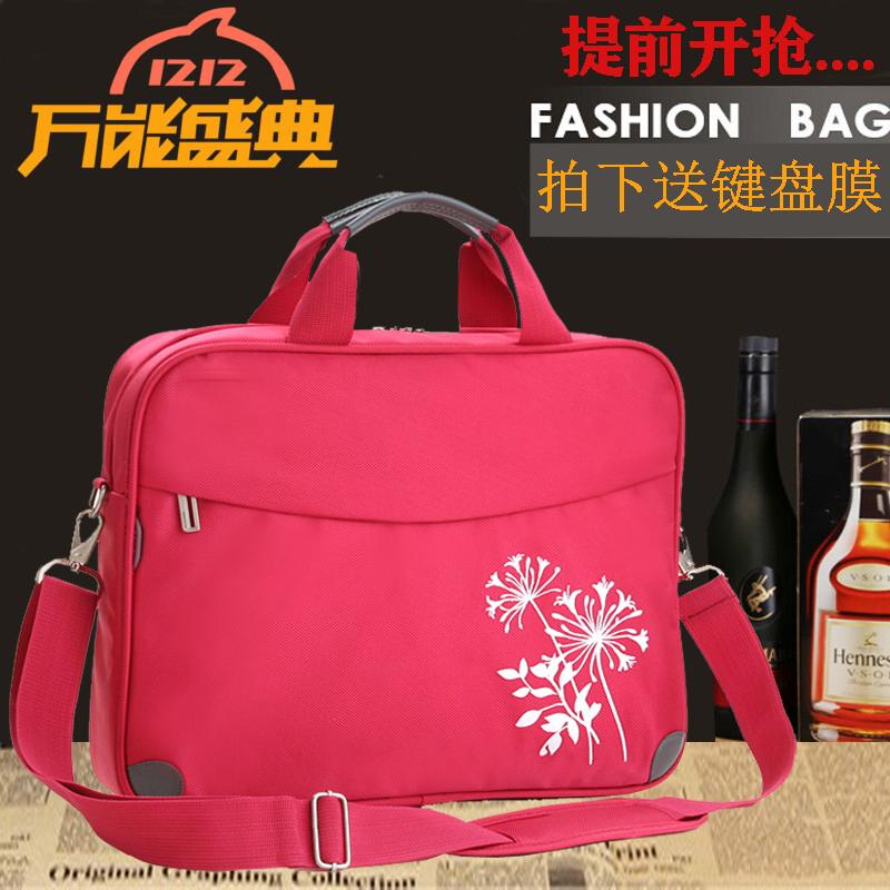 Мужчина и женщина 14-дюймовый 15,6 дюймовый Lenovo ASUS Apple мягкий ноутбук сумка плеча сумочку Корейский волны