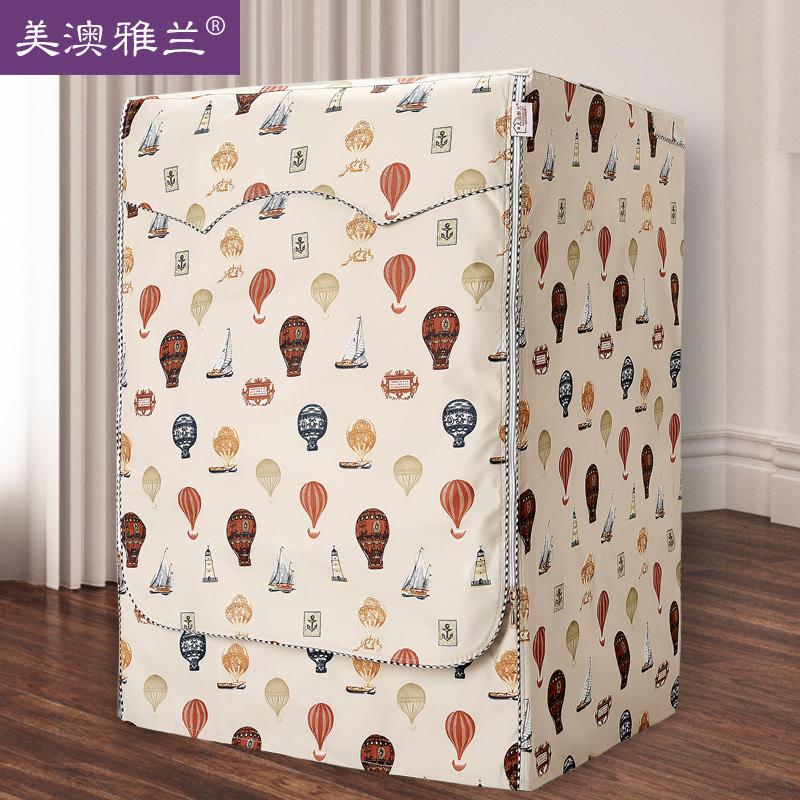 西門子洗衣機罩6.2 7.0 7.5 8 9公斤全自動滾筒 防水防曬套