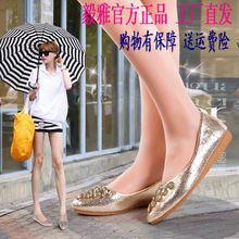 Yi women's shoes the autumn new upmarket Europe and sexy fashion shoes bright color diamond flat shoes women's shoes