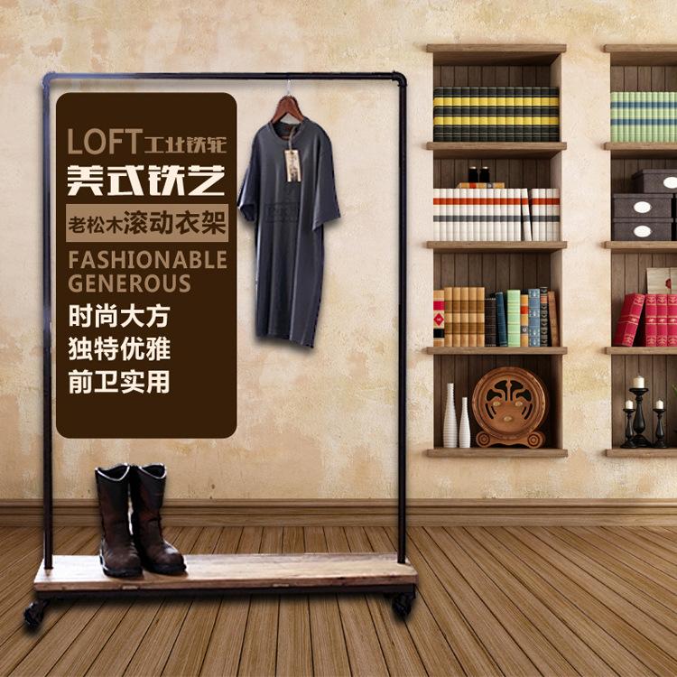 Американский ретро сделать старый железо дерево одежда полка легко пол, тип одежда магазин кулон одежда полка можно настроить