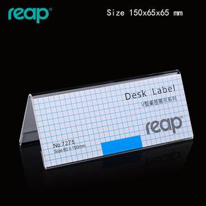 瑞普亚克力台卡台牌桌签V型A字会议姓名广告牌桌面展示价格牌7275