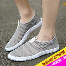 Summer men sandals net cloth shoes breathable leisure men's shoes hole hole shoes tide lazy a pedal canvas shoes