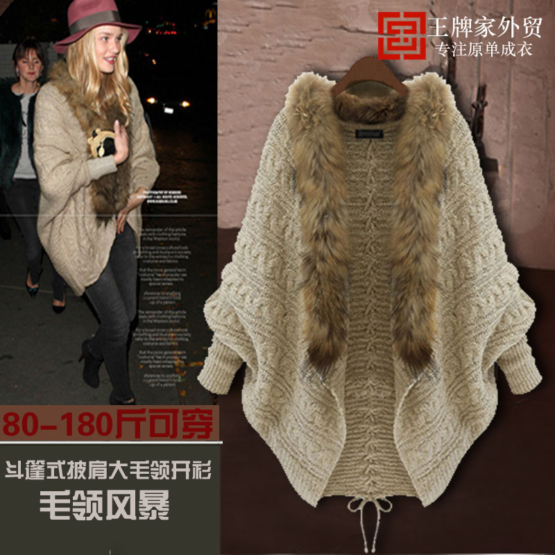 Foreign trade original loose size womens clothing autumn and winter big wool collar sweater cardigan knitted coat bat sleeve Cape Cape