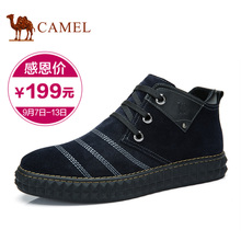 Break code specials camel camel men's boots Grind arenaceous cowhide fluffy warm fashion leisure men's boots A clearance