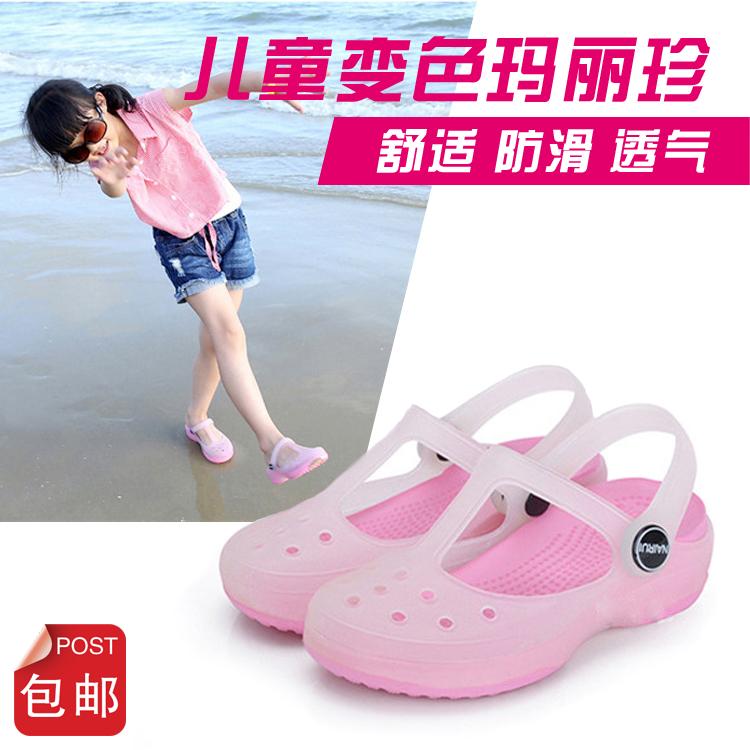 果冻鞋夏儿童男童防滑宝宝鞋子童鞋