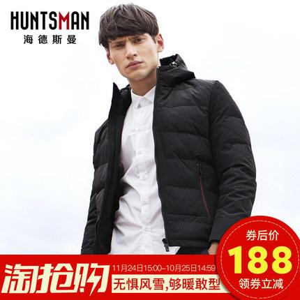 海德斯曼 男士 加厚羽绒外套 188元包邮(多色可选)