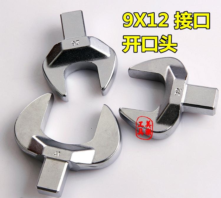 Импорт крутящий момент гаечный ключ открытие глава твист квадрат гаечный ключ монтаж вставить модель 7mm-36mm 9x12mm квадратная головка