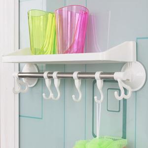 我有包邮卫生间厕所置物架厨房卫浴收纳架洗手间浴室吸盘挂毛巾架