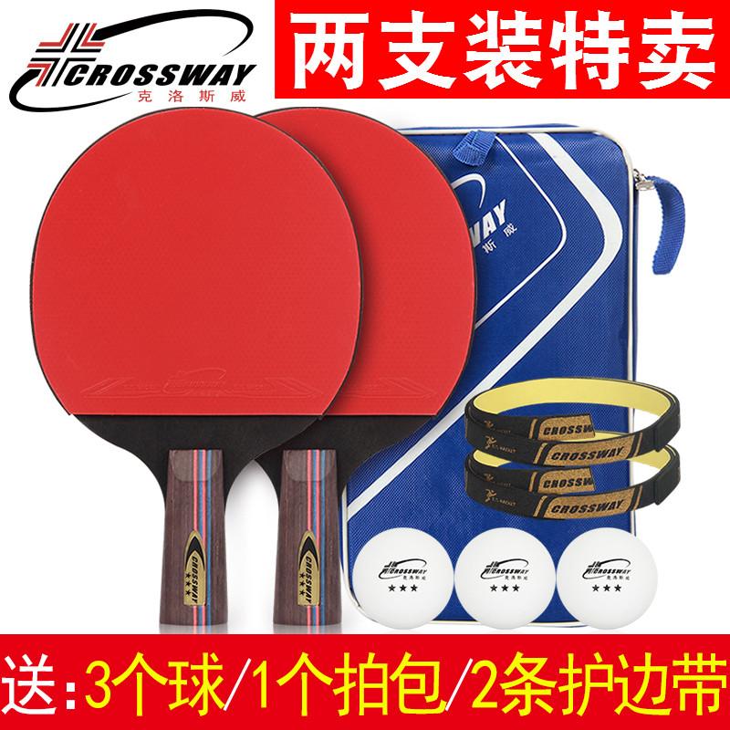 Ворон этот престиж подлинный настольный теннис избили трех звезда начинающий конкуренция обучение конечный продукт penhold hengpai двухсторонняя ppq
