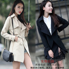 2015 autumn the new Europe han edition in the women's windbreaker long coat big yards of England cloth coat