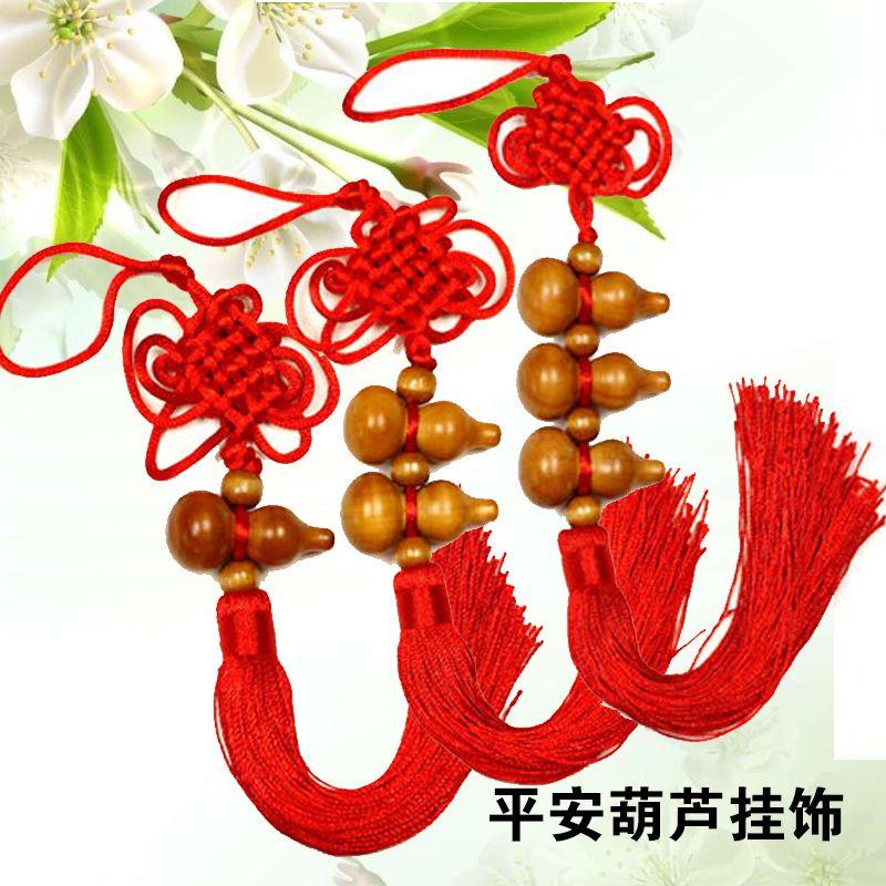桃木雕刻文玩葫芦中国结挂件五福摆件一体葫芦镇宅招财纳福保平安
