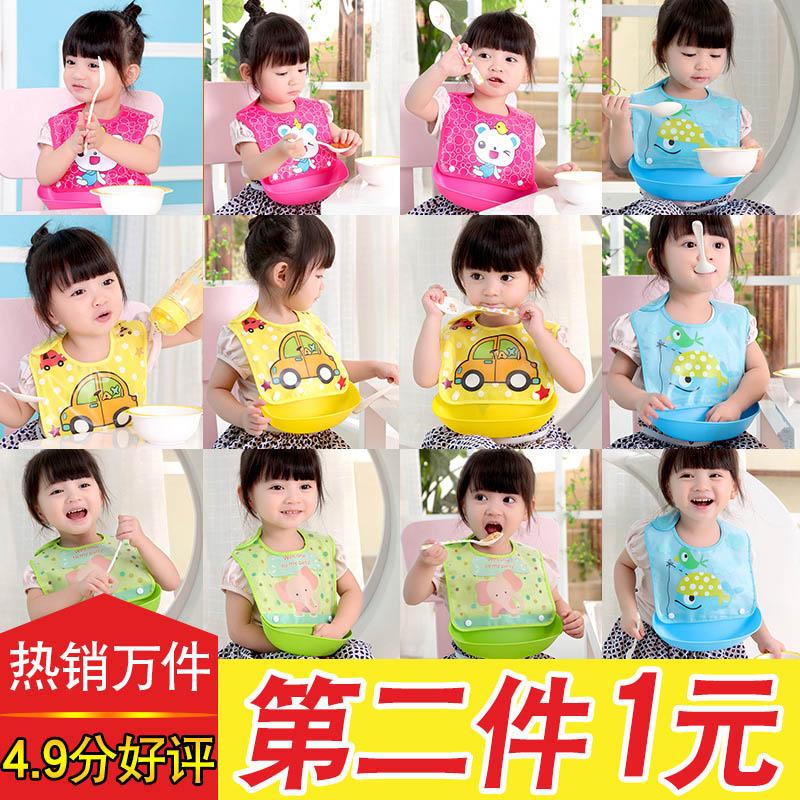 宝宝食饭兜防水儿童围嘴婴儿围兜小孩吃饭大号夏季口水兜兜硅胶仿