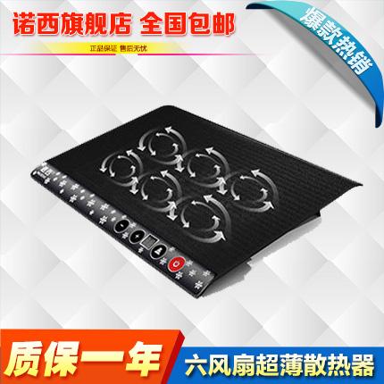 M6 теплоотвод 14-дюймовый сенсорный экран NSN ноутбук охлаждения колодки базы 15,6 дюймовые стойки