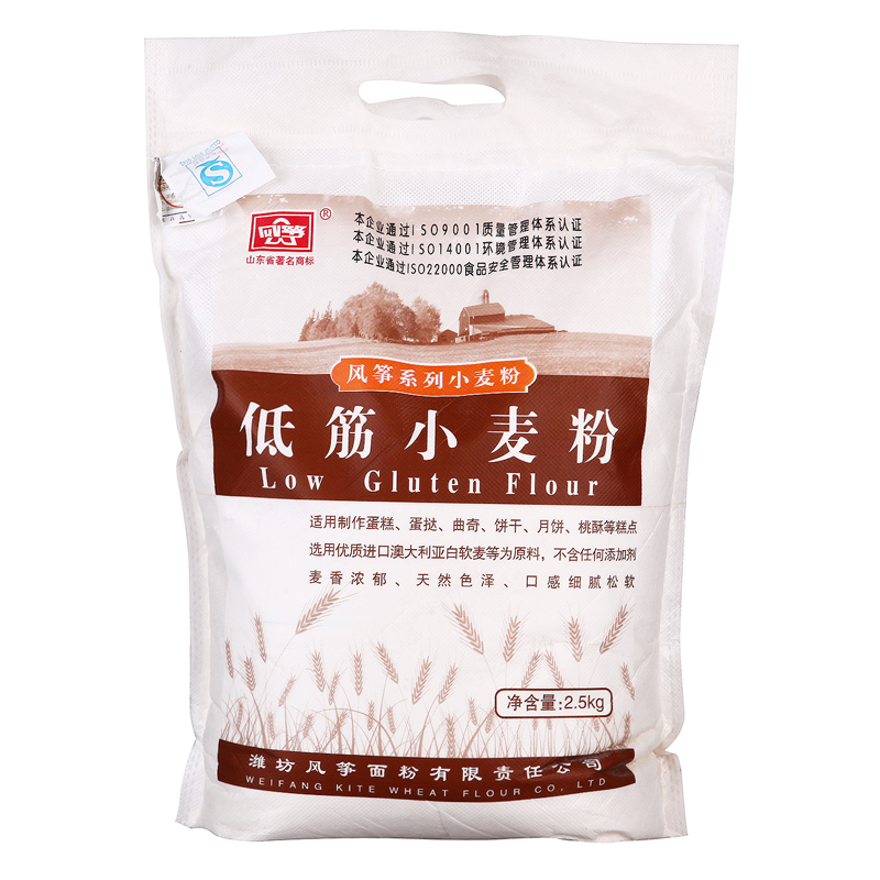 ~天貓超市~風箏低筋小麥粉2.5kg 低筋蛋糕糕點烘焙 白麵 麵粉