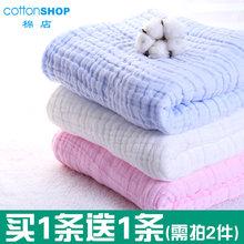 Мыло, шампуни, присыпка > Полотенца махровые.