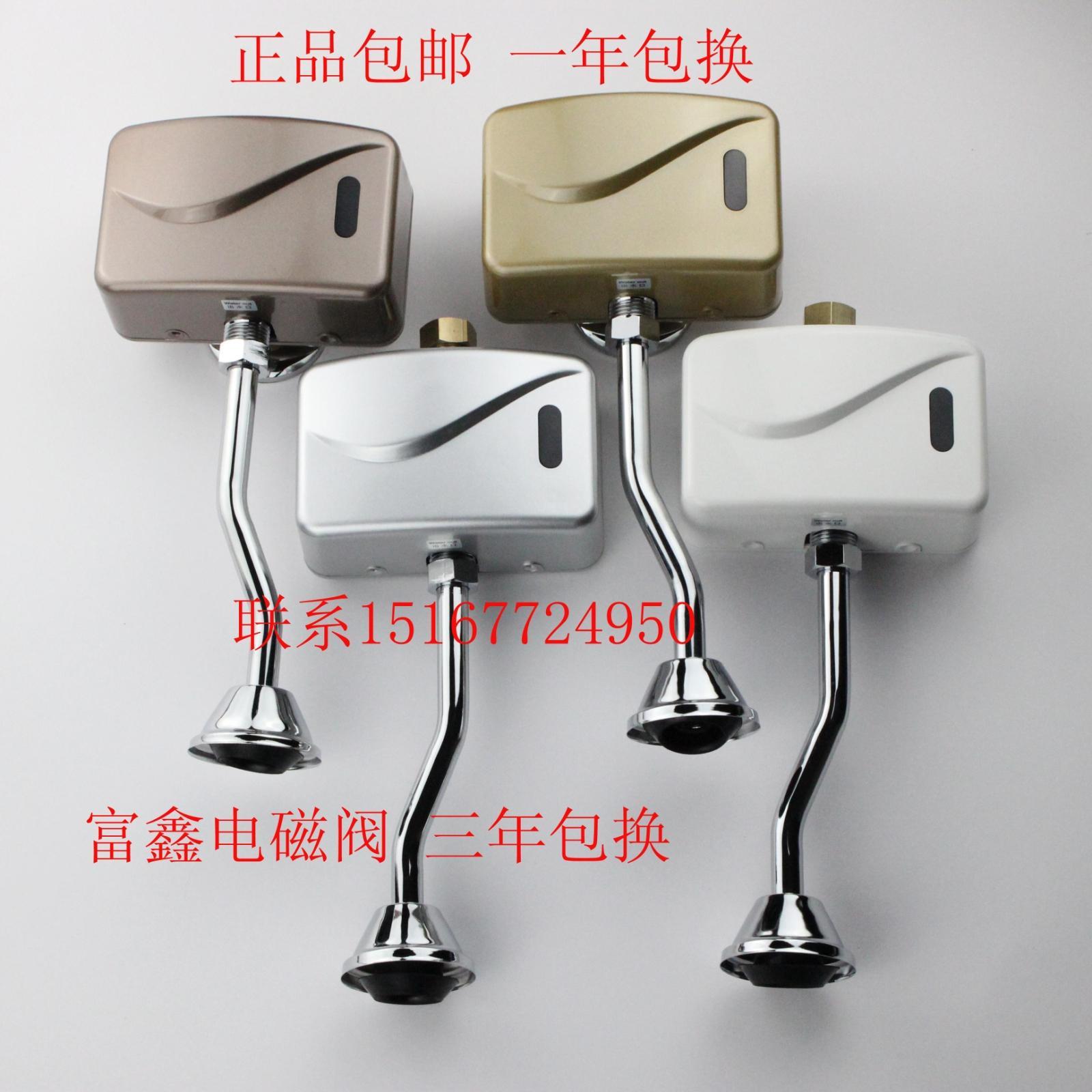 Спеццена доставка включена поверхностный монтаж индукция моча устройство писсуаров датчики автоматическая индукция моча бассейн индукция порыв клапан