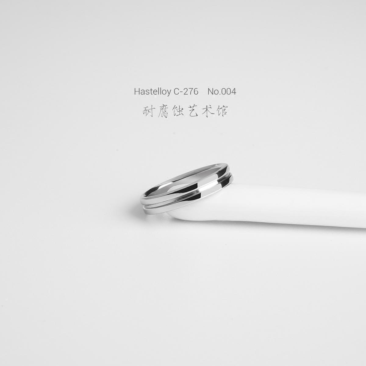 耐腐蚀艺术馆强韧全能耐蚀简约细腻亮白哈氏合金戒指轨迹