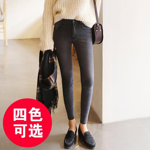 Autumn new grey blue high waist quarter jeans womens stretch slim quarter Leggings black pencil pants fashion