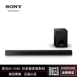Sony/索尼 H...