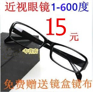 Glasses 100 150 200 250 300 350 400 500 600 of male and female models black rimmed glasses