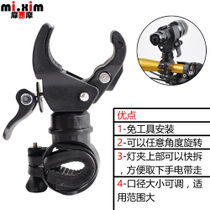 360 degree rotating bicycle mountain bikes bike flashlight lamp frame lamp clip fixing bracket car clip Equipment