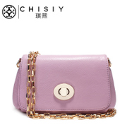 Qi XI mini Crossbody handbag leather small bag 2015 summer tide new suede leather chain bag slim