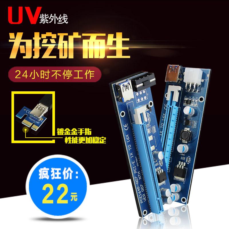 PCI-E 1X поворот 16X продление линии 6PIN USB3.0 заметный карта продление линии копать мое перевод карта адаптер линии