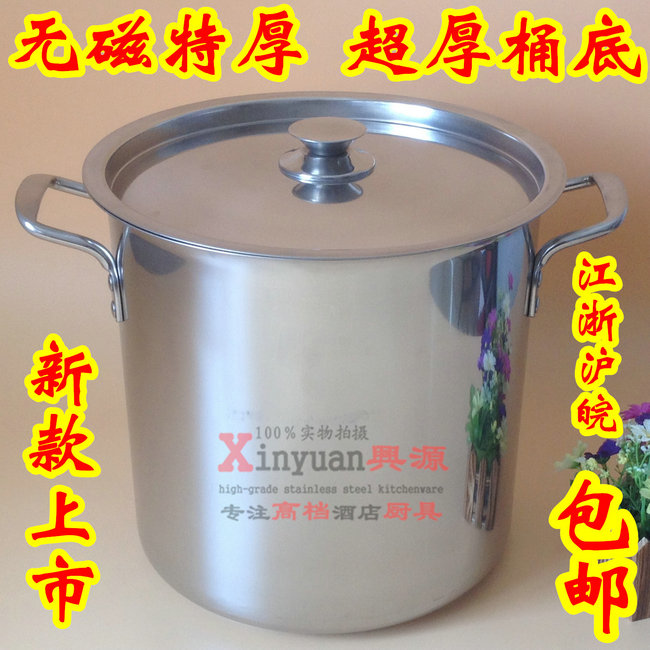 Густой суп ведро с крышкой крупных коммерческих нержавеющей стали баррель m баррелей хранения емкости глубокий суп горшок с круглой баррель мешок mail