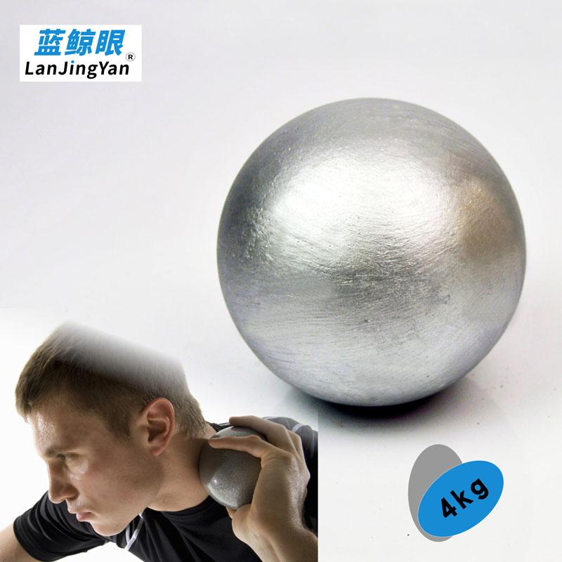Lanjingyan4kg ведущий мяч литье бросание тренер лесоматериалы отправить запястье железо мяч твердый ядро в тест обучение ведущий мяч