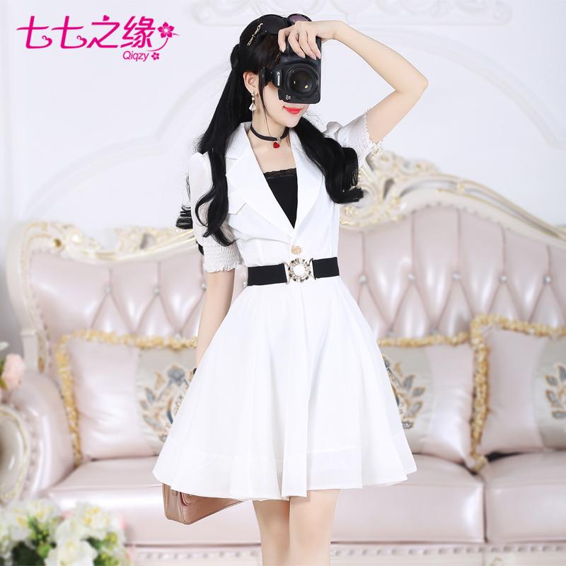 七七之缘夏季新品女装 白色西装领紧松短袖拼接摆显瘦连衣裙