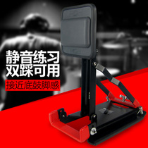 PDH Bottom Drum practice device drum Jazz drum bass drum Pedal Mute practice Single step double tread Mute drum