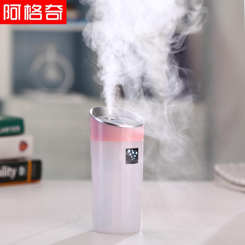 韩国创意喷雾补水仪迷你USB车载办公室家用负离子静音空气加湿器